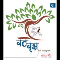 Harbour Press Vat Vriksha Hindi Textbook For Class 6