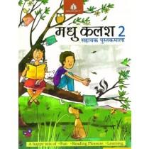 Madhubun Madhu Kalash Book 2