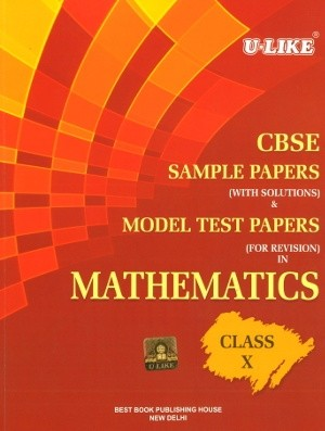 Ulike Maths Sample Paper for Class 10