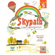 New Saraswati Skypath English Coursebook For Class 5