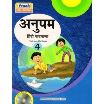 Frank Anupam Hindi Pathmala Class 4