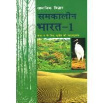 NCERT Social Science Samkalin Bharat 1