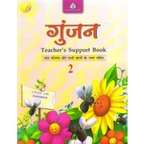 Madhubun Gunjan Hindi Pathmala Solution Book Class 2