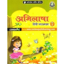Cordova Abhilasha Hindi Pathmala Book 7