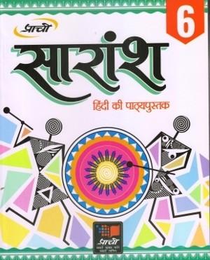 Prachi Saransh Hindi Pathyapustak Class 6