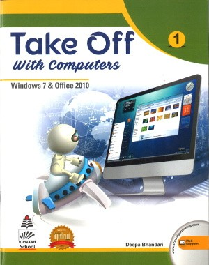 Take Off With Computers For Class 1