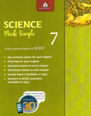 Madhubun Science Made Simple Class 7