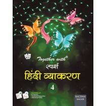 Rachna Sagar Together With Sparsh Hindi Vyakaran Class 4