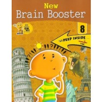 Acevision New Brain Booster Class 8