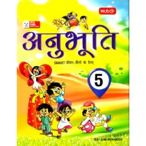 Buy MTG Anubhuti For Smart Life Text-Cum-Workbook Class 5