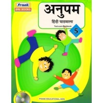 Frank Anupam Hindi Pathmala Class 5