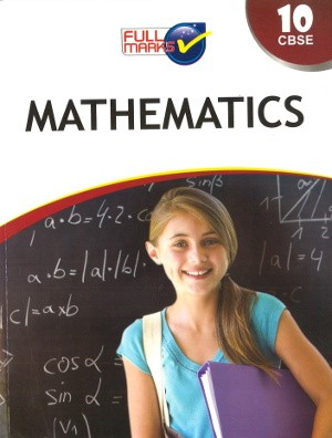 full marks Mathematics guide for Class 10