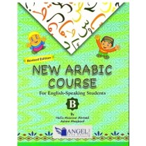 ew Arabic Course For English-Speaking Students – B