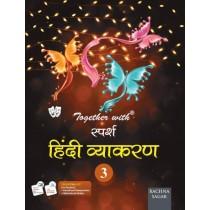 Rachna Sagar Together With Sparsh Hindi Vyakaran Class 3