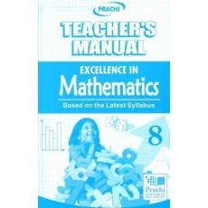 Prachi Excellence In Mathematics For Class 7 (Teacher's Manual)