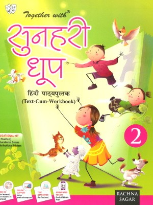 Sunehari Dhoop For Class 2