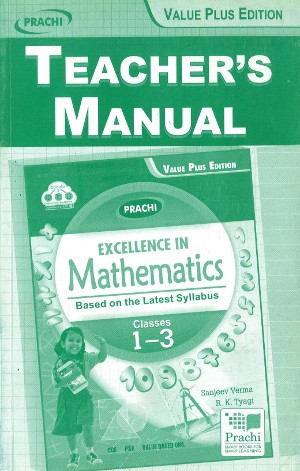 Prachi Excellence In Mathematics Solutions For classes 1 to 3