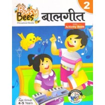 Busy Bees Balgeet with Activity Book 2