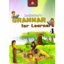 Madhubun Grammar for Learners Class 4