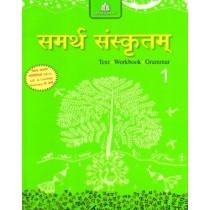 Madhubun Samarth Sanskritam Book 1