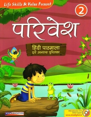 Viva Parivesh Hindi Pathmala Book 2