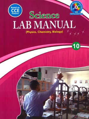 Radison Science Lab Manual Class 10 (With Practical Manual)