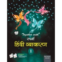 Rachna Sagar Together With Sparsh Hindi Vyakaran Class 1