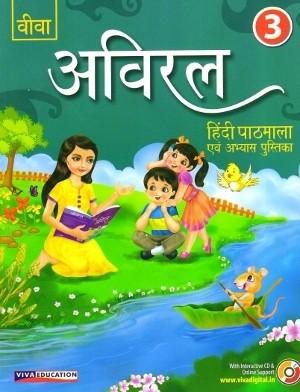 Viva Aviral Hindi Pathmala For Class 3