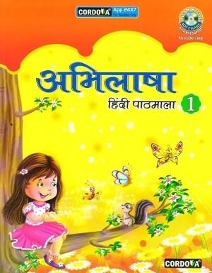 Cordova Abhilasha Hindi Pathmala Book 1