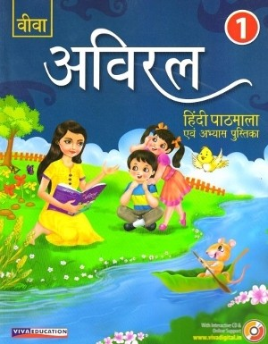 Viva Aviral Hindi Pathmala For Class 1