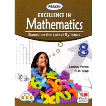 Prachi Excellence In Mathematics For Class 8