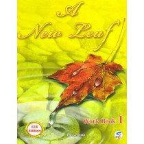 Sapphire A New Leaf English Workbook For Class 1