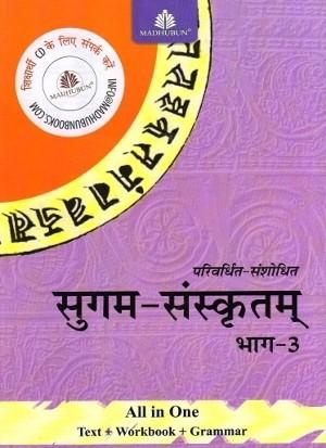Madhubun Sugam Sanskritam Part 3 for Class 8