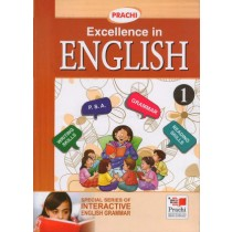 Prachi Excellence In English For Class 1