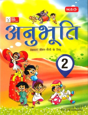 MTG Anubhuti For Smart Life Text-Cum-Workbook Class 2