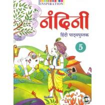 Nandini Hindi Pathyapustak For Class 5