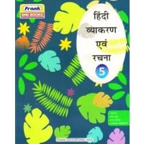 Frank Hindi Vyakaran Avam Rachna Class 5