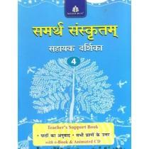Madhubun Samarth Sanskritam Solution Book 4