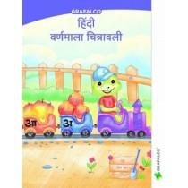 Grafalco Hindi Varnamala Chitravali