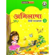Cordova Abhilasha Hindi Pathmala Book 3
