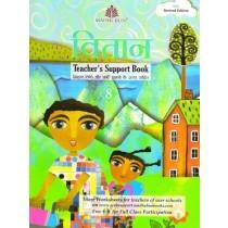 Madhubun Vitaan Hindi Pathmala Solution Book 8