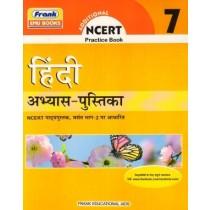 Frank NCERT Hindi Abhyas Pustika Class 7
