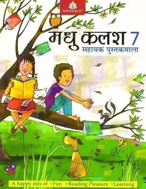 Madhubun Madhu Kalash Book 7