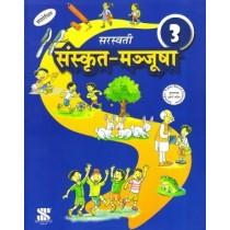 New Saraswati Sanskrit Manjusha Part 3