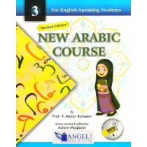New Arabic Course For English-Speaking Students Book 3