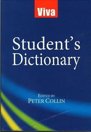 Viva Students Dictionary