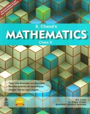 S Chand Mathematics Class 10