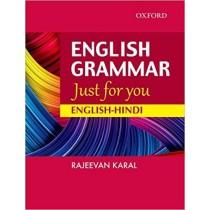 Oxford English Grammar Just For You English - Hindi