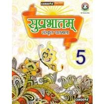 Cordova Suprabhatam Sanskrit Pathmala Book 5