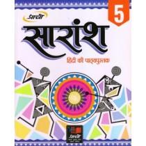 Prachi Saransh Hindi Pathyapustak Class 5